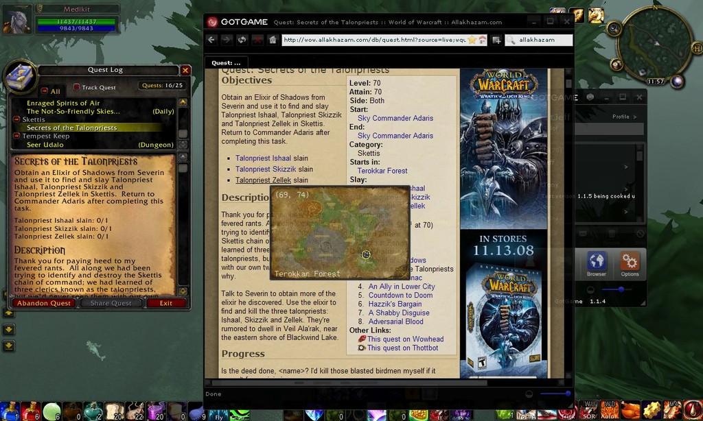 Браузер внутри World of Warcraft(Для всех версий)