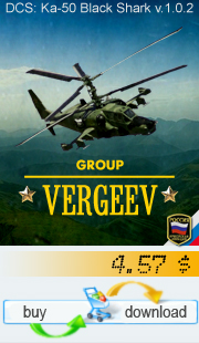 Kampaign VERGEEV Group (ENG) 1/10 part, 20 missions