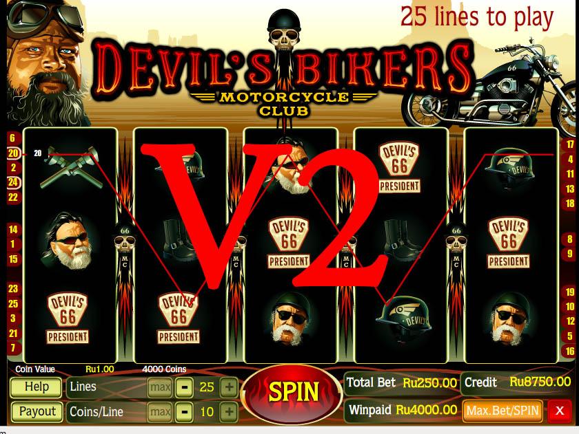 Игры B3W v.2 полный комплект, новая версия