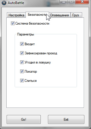 АвтоСталк (TimeZero)