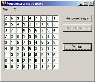 Программа решения Судоку