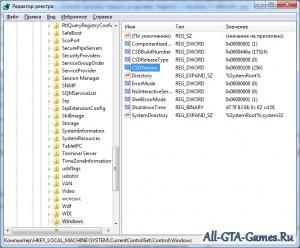 Изменение значения в реестре Windows 7