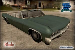 Blade в GTA San Andreas