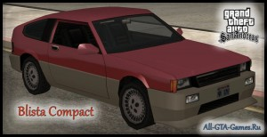 Blista Compact в GTA San Andreas