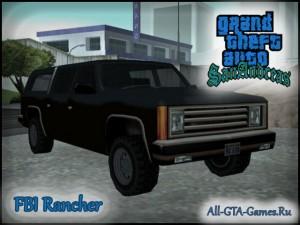 FBI Rancher в GTA San Andreas