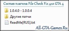 File Check Fix