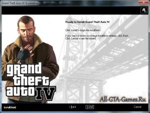 Окно подтверждение установки GTA 4