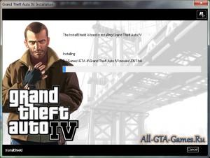 Установка GTA 4 Копирование файлов