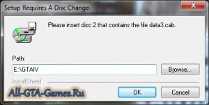 Указание второго DVD-образа игры Grand Theft Auto IV