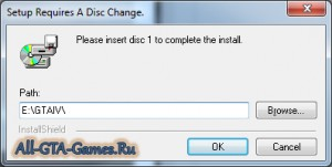 Указание первого DVD-образа игры Grand Theft Auto IV