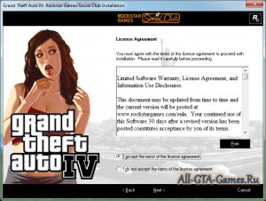 Лицензионное соглашение использования Rockstar Games Social Club