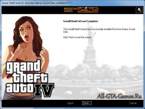 Завершение установки программы Rockstar Games Social Club
