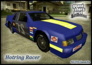 Hotring Racer в GTA San Andreas