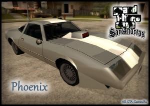 Phoenix в GTA San Andreas