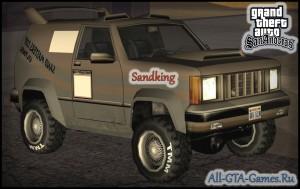 Sandking в San Andreas