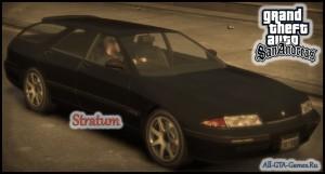 Stratum в GTA San Andreas