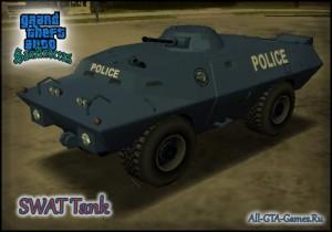 SWAT Tank в GTA San Andreas