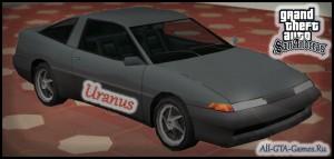 Uranus в GTA San Andreas