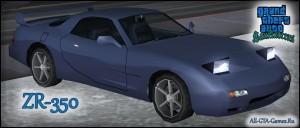ZR-350 в GTA San Andreas