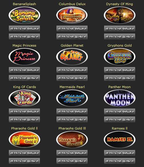 Комплект 29 игр Gaminator без привязки, 3 копии