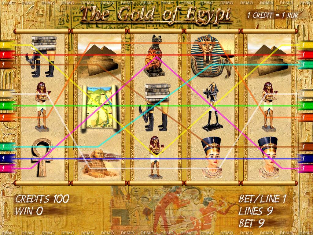 Эмулятор игрового автомата Gold of Egypt