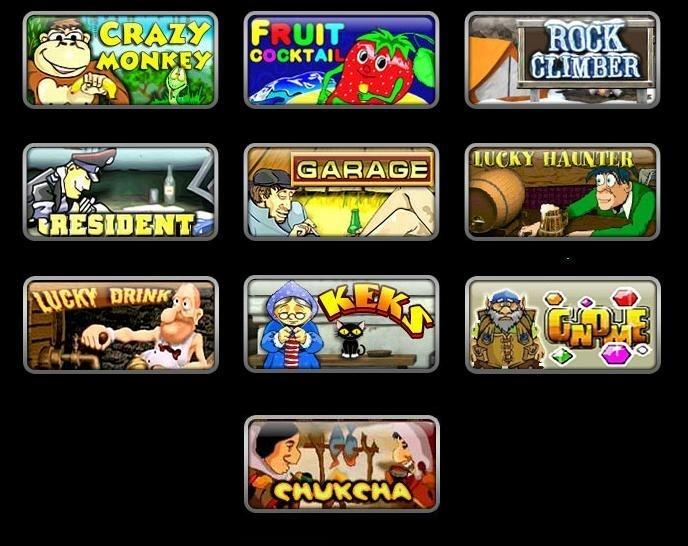 Игры Игрософт 11шт Обновлённая версия