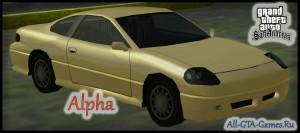 Alpha в GTA San Andreas