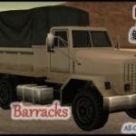 Barracks в GTA San Andreas