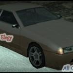 Elegy в GTA San Andreas