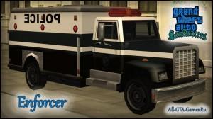 Enforcer в GTA San Andreas