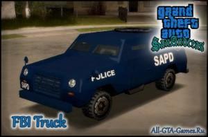 FBI Truck в GTA San Andreas