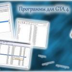 .Net ScriptHook