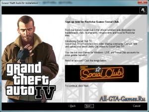 Регистрация аккаунта на Rockstar Games Social Club