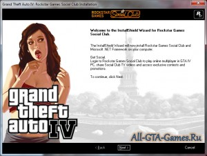 Grand Theft Auto IV: Rockstar Games Social Club