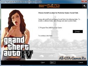 Выбор пути установки приложения Rockstar Games Social Club
