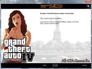 Подтверждение установки Rockstar Games Social Club
