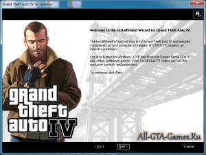 Установка GTA 4