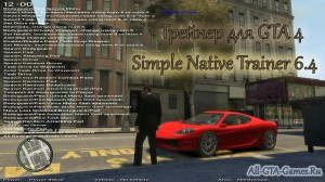 GTA 4 Simple Native Trainer 6.4