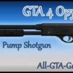 GTA 4 Оружие Pump Shotgun