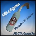 GTA 4 Оружие Коктейль Молотова