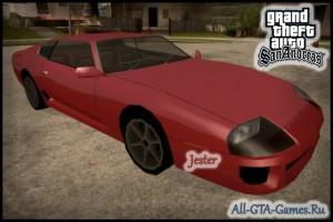GTA San Andreas Jester