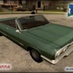 Savanna в GTA San Andreas